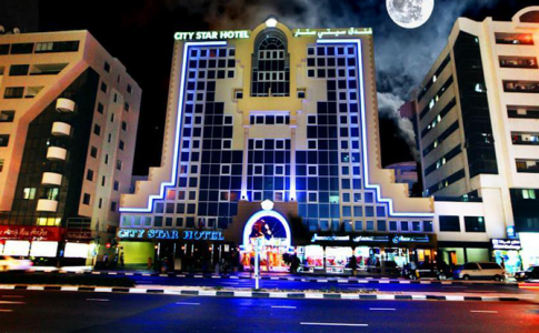 هتل سیتی استار دبی