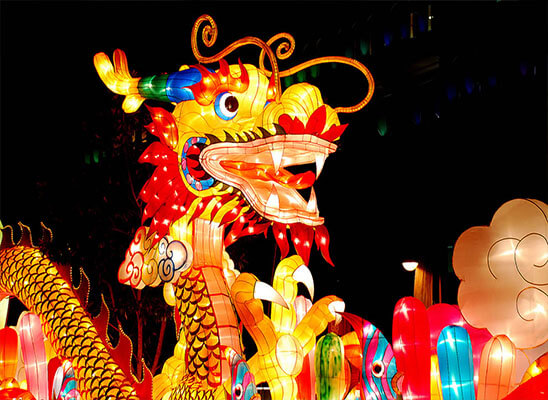 فستیوال چین