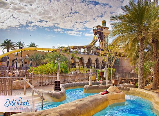 پارک آبی در دبی