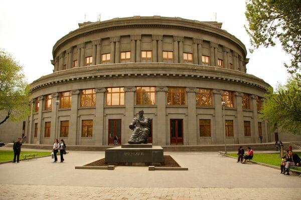 خانه اپرا ارمنستان