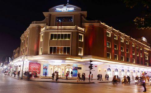مراکز خرید ارمنستان
