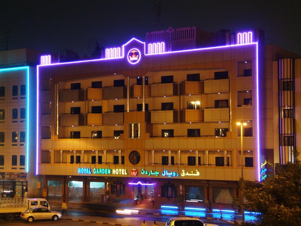 هتل Royal-garden