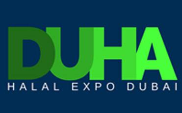 نمایشگاه محصولات حلال دبی